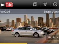 YouTube тестирует возможность рекламных вставок