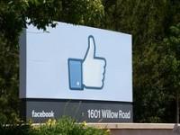 Суд простил Цукербергу утаивание рисков перед IPO