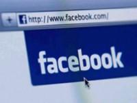 Facebook планирует ввести автоматически проигрываемую видеорекламу