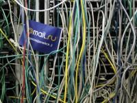 Владелец Mail.ru Group продал часть акций компании