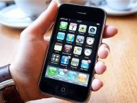Apple получила патент на финансовые возможности iPhone и iPad