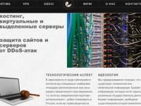 В России появился «пиратский» хостинг