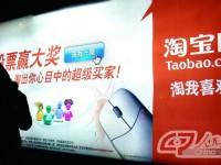 Китайцы осваивают российский сегмент онлайн-торговли