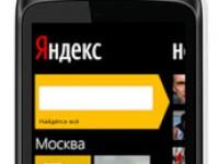 «Яндекс» раскрыл свои планы относительно смартфона