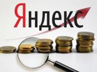 «Яндекс» пока не будет выплачивать дивиденды акционерам