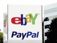 В России легализовали PayPal