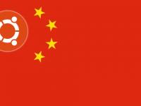 Ubuntu стала стандартом операционной системы в Китае
