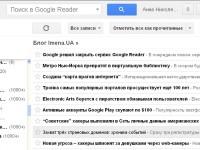 Google решил закрыть сервис Google Reader