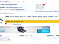 «Яндекс» получил доменную зону .yandex
