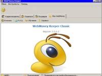 Миндоходов добилось блокирования на связанных с Web Money счетах 60 млн грн