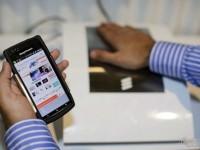Microsoft запатентовала технологию передачи данные через человеческое тело