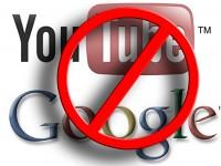 Правительство Пакистана намерено заблокировать в стране Google