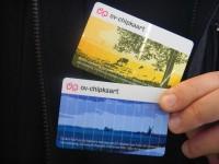 Голландские хакеры ездят в городском транспорте бесплатно