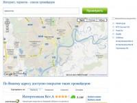 Геосервис по подбору интернет-провайдера поможет украинцам сделать выбор