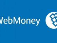 WebMoney: «Мы не уходим с рынка»