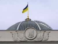 Депутаты объединились для развития Интернета в Украине