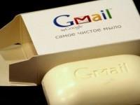 Социальный график расскажет, сколько о вас знает Google