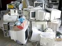 Минторг США боролось с вирусами, выбрасывая компьютеры