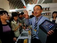 Правительство Северной Кореи представило клон iPad для национальной сети Кванмён