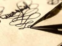Немецкие инженеры создали ручку, которая проверяет орфографию