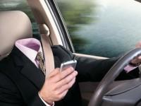 Создано мобильное приложение для взаимодействия с авто