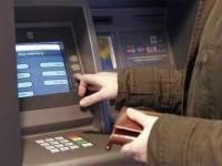 """10% кредитных карт можно """"взломать"""", просто угадав PIN"""