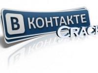 """""""ВКонтакте"""" заплатила по $5 тысяч хакерам за обнаруженную уязвимость"""