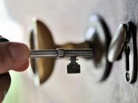 Мобильное приложение заменит ключи от дверного замка