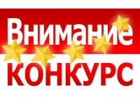 Стартовал приём заявок на премию «Облака» за достижения в области развития SaaS-технологий в России