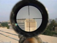 Мобильное приложение позволит смартфоном определять местоположение снайпера