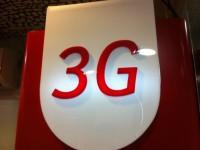 Туманные перспективы украинского 3G