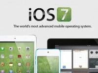iOS 7 будет записывать места, которые посещает пользователь