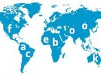Facebook распространит Интернет по всей планете