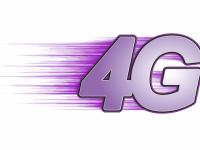 4G появится в Украине не ранее 2016 года