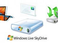 SkyDrive возвращает бесплатные 25 гигабайт памяти