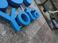 """Мегафон"" купит Yota за 1,18 млрд долларов"
