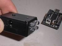Простейшая игрушка взламывает электронные системы