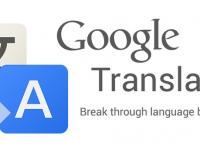 Google-переводчик в iOS7 распознаёт рукопись