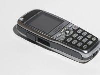 Alcatel анонсирует пульт управления для смартфона