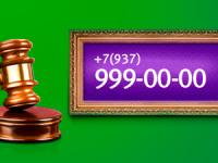 В рунете мошенники продают телефонный номер с платными подписками
