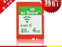 SD-карты с Wi-Fi автоматически пересылают данные на компьютер