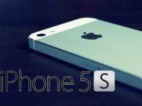 Стоимость iPhone 5S в Аргентине составляет $3500