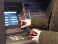 К 2020 году половина европейских банков уйдёт в онлайн