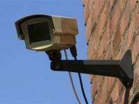 Разработан способ защиты от уличного видеонаблюдения