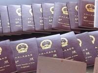 В Китае телефоны продают по паспортам