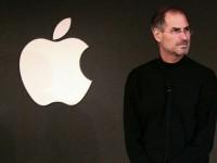 Дом Стива Джобса официально станет достопримечательностью