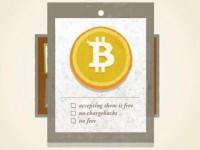 Первые банкоматы для Bitcoin появятся в Канаде