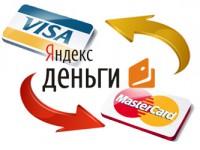 """""""Яндекс.Деньги"""" начали работать с долларовыми счетами в США"""