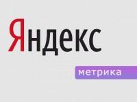 """""""Яндекс. Метрика"""" будет анализировать мобильные приложения"""