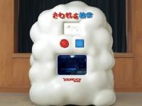 Японцы соединили поисковик и 3D-принтер в одно устройство